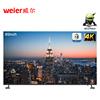 40 inch ATV smart TV
