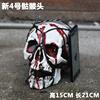 New Skull No. 4