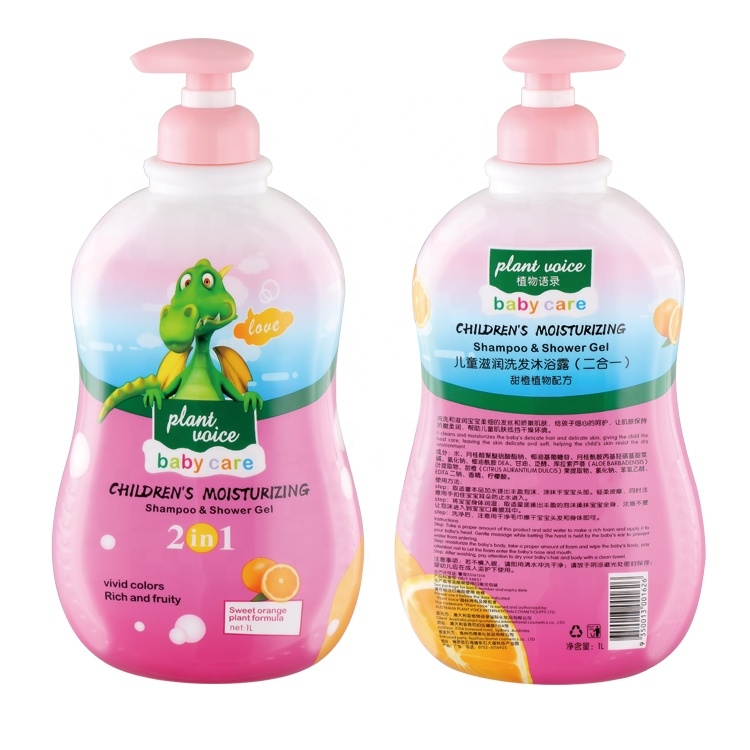 Оптовая продажа, Собственная Марка, натуральное профессиональное мыло для детей, производители шампуня, травяной органический гель для душа в ванную комнату для детей
