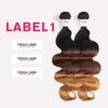 Free Label