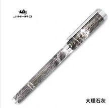 Jinhao 155 Красивая перьевая ручка, металлическая чернильная ручка, Fine Nib Конвертор, наполнитель, деловые Канцтовары, Офисная ручка, подарок для ...(Китай)