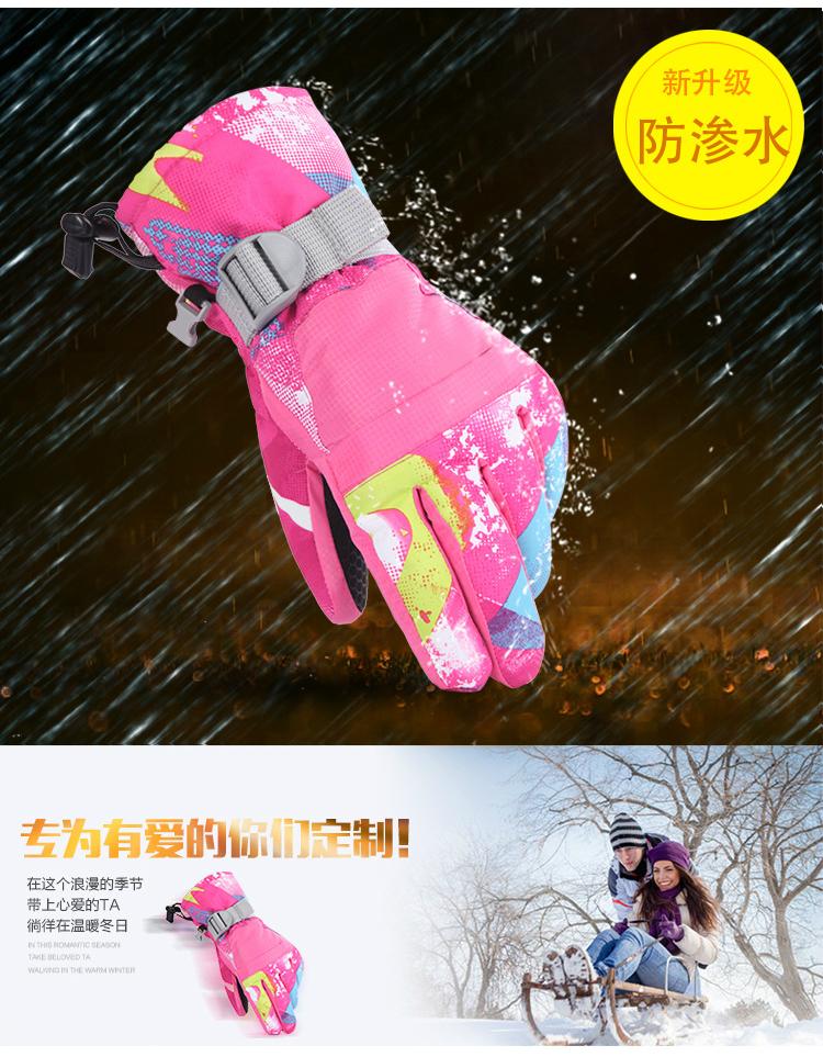 Touch screen ski gloves Plus velvet parent-child Thick non-slip waterproof Riding outdoors Mountaineering Men women gloves
