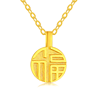 GP0002558 (only pendant)