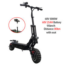 60V5000W электрический скутер внедорожный Мотор колеса 95 км/ч складной E скутер электрический скейтборд Hoverboad Patinete Electrico для взрослых(Китай)