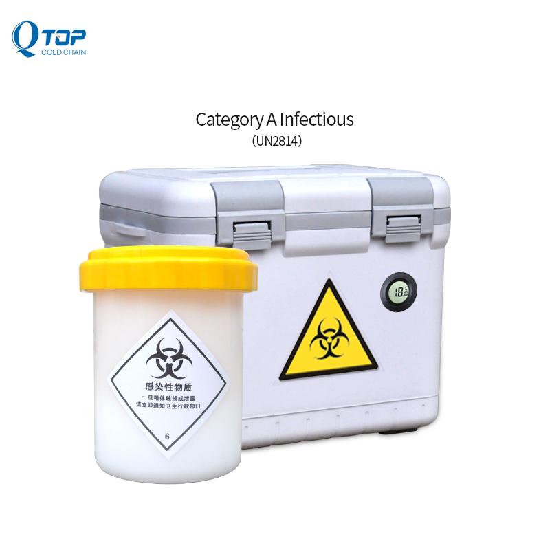 UN2814 6L medical vaccine cooler box