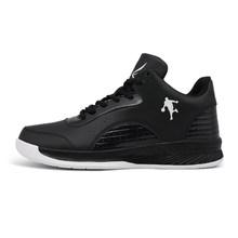 Новая мужская Баскетбольная обувь, мужские уличные баскетбольные ботинки, спортивная обувь для культуры, высококачественные кроссовки для...(Китай)