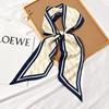 #542 oblíqua costura letras borda azul escuro