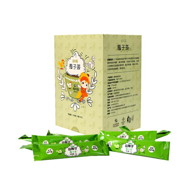 3.8oz caffeine free blended tea organic children's herbal tea bags - 4uTea | 4uTea.com