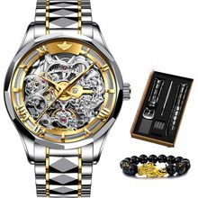 Роскошные мужские часы с скелетом, автоматические черные часы, мужские водонепроницаемые деловые механические наручные часы OUPINKE, подарок ...(Китай)