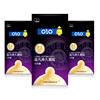 Super long lasting grain purple 10 Pack
