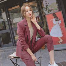 Женский Повседневный костюм в полоску, офисный костюм с длинным рукавом, облегающий Блейзер, прямые брюки длиной 9 дюймов, деловые костюмы д...(Китай)