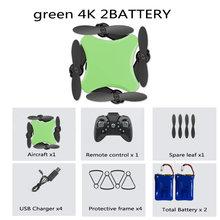 XKJ мини-Дрон KY902S 4K HD камера DIY пять цветов дроны аэрофотосъемка RC складной Квадрокоптер детские подарки игрушки VS LF606(Китай)
