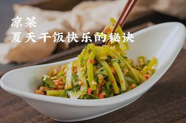 中国凉菜地图,吃完我浑身凉飕飕