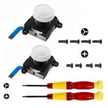 3D Аналоговый джойстик для пальца джойстик сенсорные Сменные аксессуары для переключателя, джойстик для джойстика, инструмент для жилья(Китай)