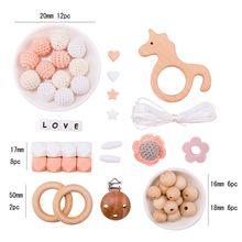 Let'S Make/1 набор, вязанные крючком бусины, деревянный прорезыватель, мультфильм, Прорезыватель для зубов, игрушки для детей, Детский прорезыват...(Китай)