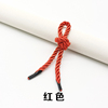 red 4 mm wide * 35 cm long