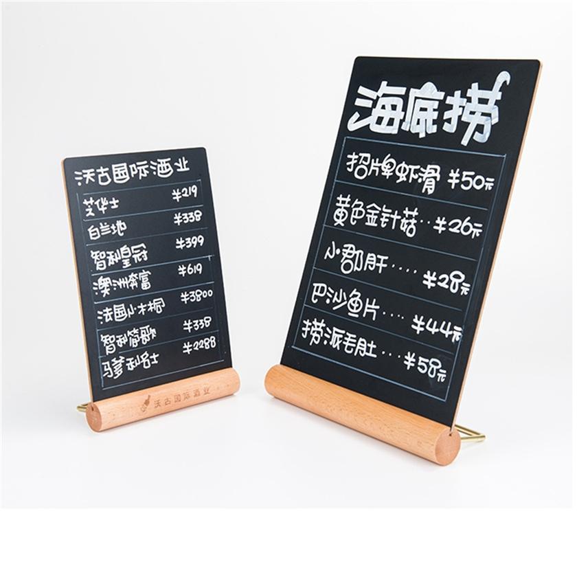 Wood Chalkboard Sign Standing Chalkboard Bar Restaurant Menu Board - Yola WhiteBoard | szyola.net