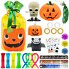 17 Halloween set