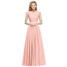 Элегантные кружевные шифоновые длинные платья подружки невесты 2020, очаровательные платья с коротким рукавом для свадебных гостей, бургунд...(Китай)