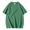 matcha green 107C