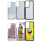 Prosub New Model 2D PC Sublimation Blanks Phone Case Covers For Samsung S21/S21Plus/S21ultra