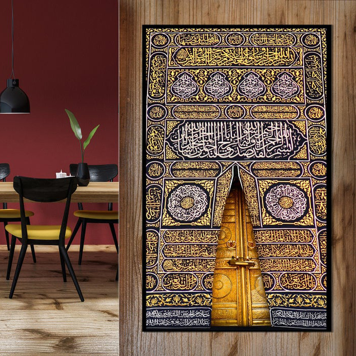 Luxury Islamic Wall Art Door Kabah Muslim Decorations Home Wall Paintings Allah Golden Canvas Painting Home Decor