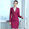 Rose red suit skirt