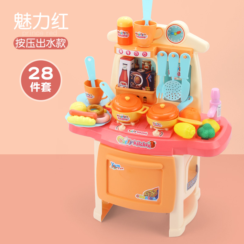 Toys For Cooking Mini Cooking Set Kitchen Toy With Light Baby Cooking Toys Desk On Stock Buy Mini Cooking Set Kitchen Toy With Light Toys For Cooking Baby Cooking Toys Product On Alibaba Com