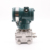 4 20ma 100pa gas air indicator smart differential pressure level transmitter