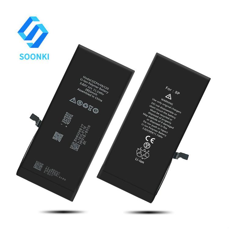 Батарея мобильного телефона для iphone 8 plus литиевая батарея перезаряжаемая для iphone 8 plus цифровая батарея 0 цикл
