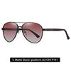 5. Matte black/gradient red
