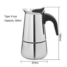 Кофейник из нержавеющей стали 1,2/1 л, чайник с длинным носиком, капельная Кофеварка с термометром, залейте чайник(Китай)
