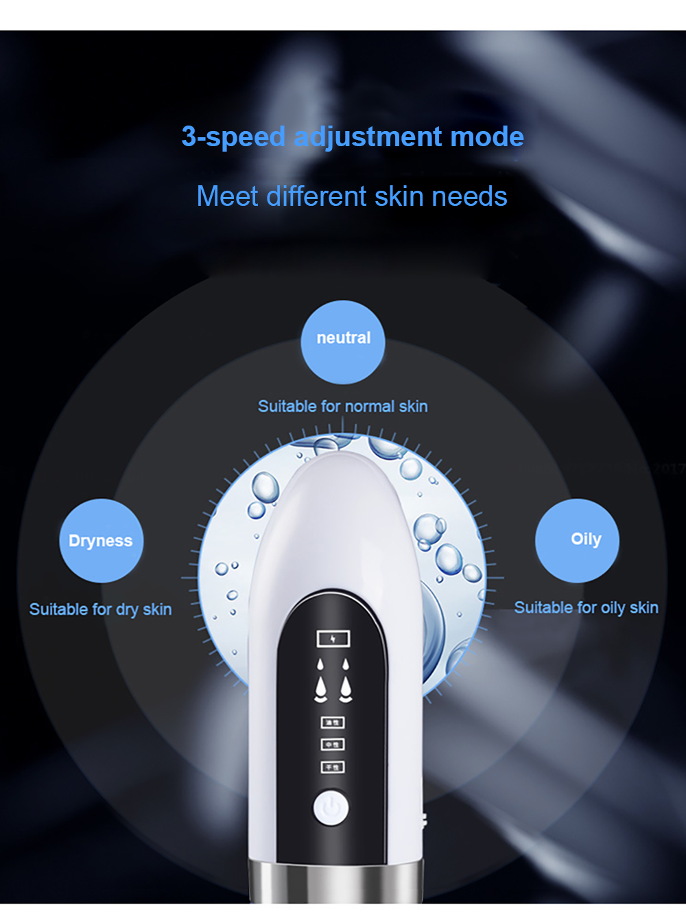 Hydrodermabrasion Beauty Device
