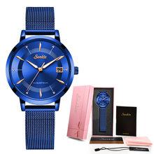 Relogio Feminino LIGE бренд SUNKTA женские часы модные элегантные кварцевые часы водонепроницаемые минималистичные часы подарок для жены подарок(China)
