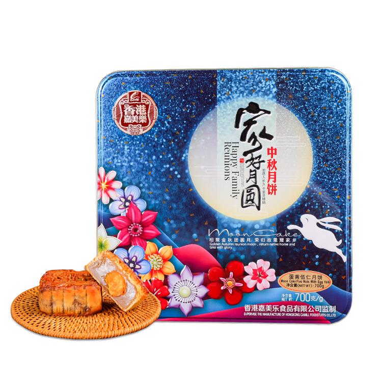 Mid Autumn Festival gift Cantonese-style mooncake FIve Nunts mooncake and white lotus paste moon cake