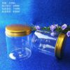 clear jar with gold lid