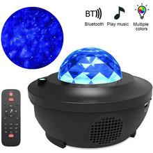 Светодиодный Звездный ночник, звездное небо, Звездная Галактика, проектор Blueteeth, USB, голосовое управление, музыкальный проигрыватель, вращен...(Китай)