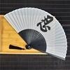 중국 서예: Fo 의미합니다 공차