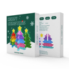 13 Christmas Tree box