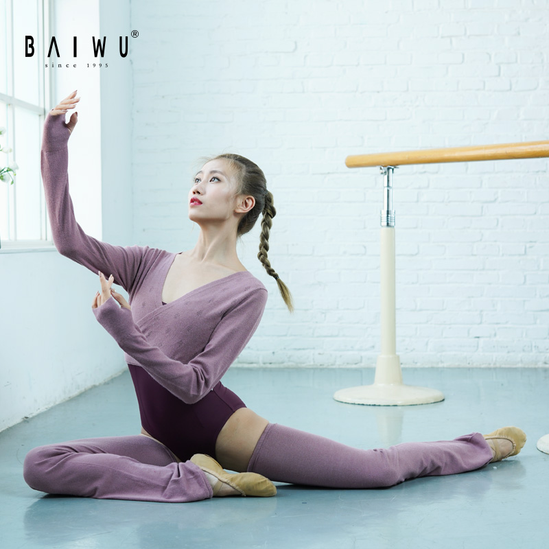 117146016 baiwu высокое качество балетных танцев теплый Ups длинный балетные гетры
