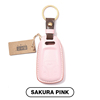 Sakura Pink-CS0181311