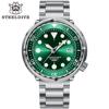 75GR-03L Green-NO Logo