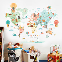 Картонные животные карта мира DIY виниловые наклейки на стену детская комната где находятся домашние украшения с животными художественные н...(Китай)