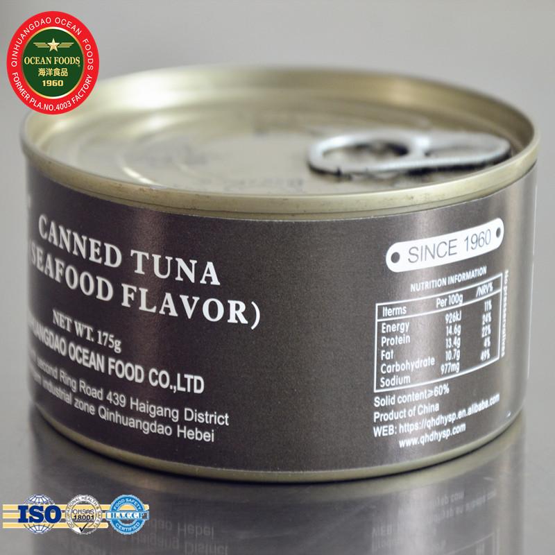 Белое мясо тунца в соусе для морепродуктов