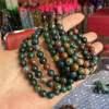 India Agate