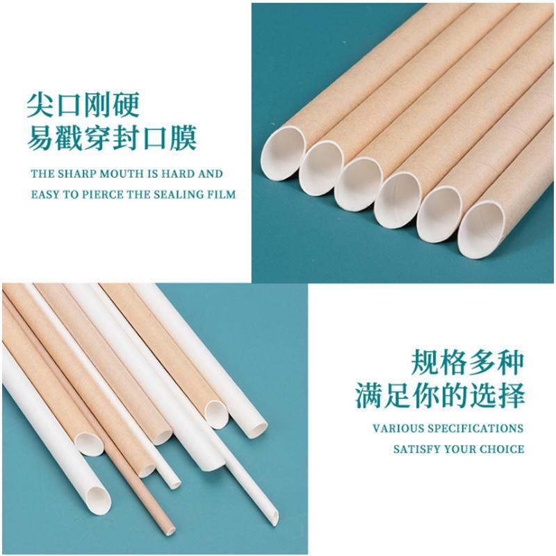 Fully automatic straw making machines straws machine paper straw machine