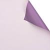 232 Purple + Light Pink