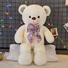 No.4 bear skin (no cotton)