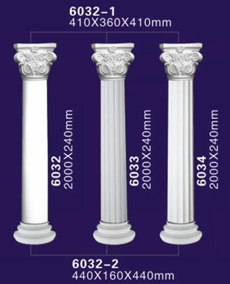 Decorative Polyurethane Roman Column For Sale/ Plastic