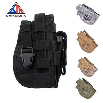 New Tactical Advanced Universal Gun Holster Combat Airsoft Waist Belt Holster Right Hand Molle Modular Pistol Holster